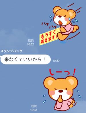 【隠しスタンプ】ガンバレ!たまくまちゃん 第2弾 スタンプ(2015年03月19日まで) (8)