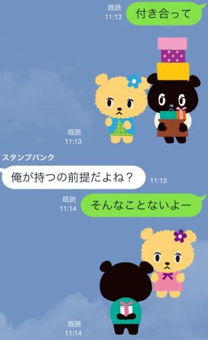 【ご当地キャラクリエイターズ】コーベアー スタンプ (13)