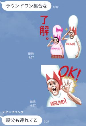 【限定スタンプ】がんばれ!ラウワンさん!第2弾 スタンプ(2015年02月02日まで) (13)