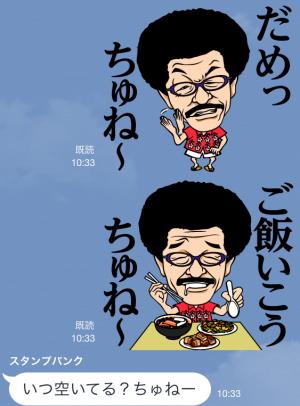 【芸能人スタンプ】具志堅用高 スタンプ (6)