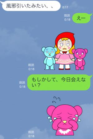 【動く限定スタンプ】動くウェルくん・ネスちゃん・ハピアちゃん スタンプ(2015年02月16日まで) (6)
