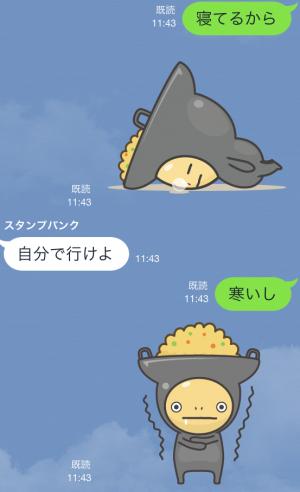 【企業マスコットクリエイターズ】イタメくん スタンプ (14)
