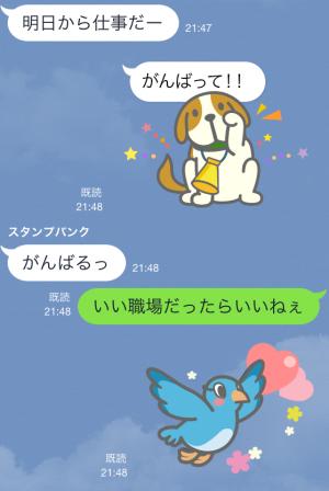 【隠しスタンプ】エン太とともだち スタンプ(2015年04月12日まで) (7)