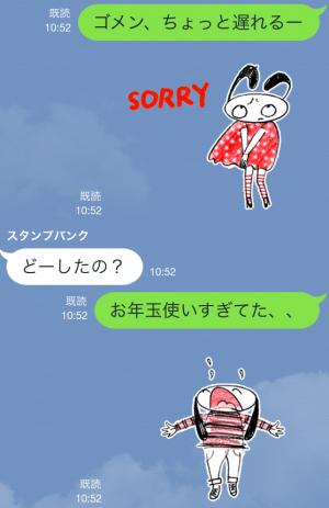 【動く限定スタンプ】へネスちゃん & マウリッツくん スタンプ(2015年01月26日まで) (8)