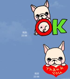 【限定無料クリエイターズスタンプ】フレブルちゃんスタンプ(2015年1月25日まで無料) (19)