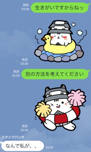 【ご当地キャラクリエイターズ】うきしろちゃん スタンプ (16)