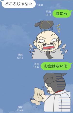 【ゲームキャラクリエイターズスタンプ】戦国村を作ろう!武将スタンプ (14)