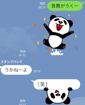 【動く限定スタンプ】動く♪パン田一郎 スタンプ(2015年02月16日まで) (23)
