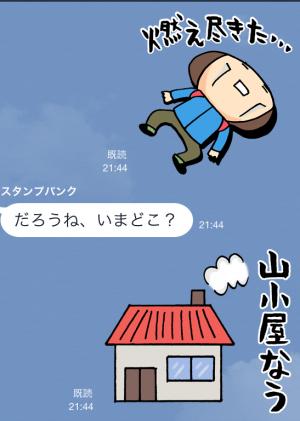 【アニメ・マンガキャラクリエイターズ】ENJOY! 山登り〜登山編〜 スタンプ (16)