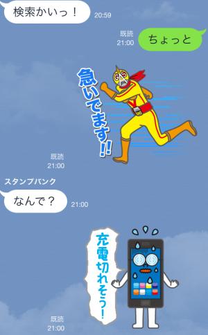 【企業マスコットクリエイターズ】ワラッチャオ! スタンプ (18)