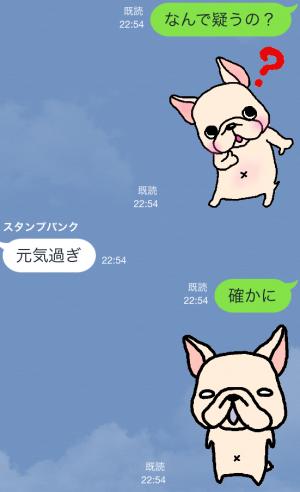 【限定無料クリエイターズスタンプ】フレブルちゃんスタンプ(2015年1月25日まで無料) (16)