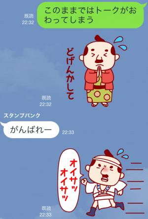【ご当地キャラクリエイターズ】博多 かわりみ千兵衛 スタンプ (16)