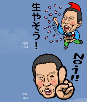 【企業マスコットクリエイターズ】発毛のリーブ21 スタンプ (10)