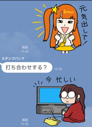 【芸能人スタンプ】でんぱ組.inc(byでんぱの神神) スタンプ (12)