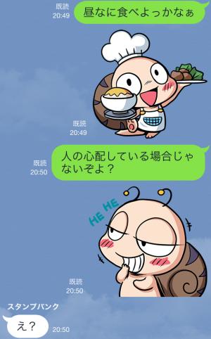 【限定無料クリエイターズスタンプ】つむりん スタンプ (14)