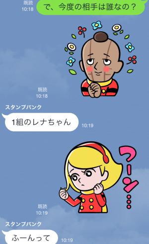 【アニメ・マンガキャラクリエイターズ】サイボーグ009 スタンプ (12)