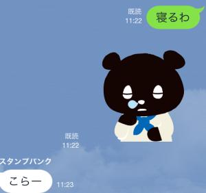 【ご当地キャラクリエイターズ】コーベアー スタンプ (24)
