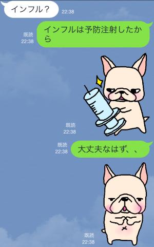【限定無料クリエイターズスタンプ】フレブルちゃんスタンプ(2015年1月25日まで無料) (5)