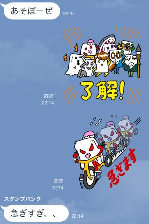 【隠しスタンプ】ぷっちょ×井上涼コラボスタンプ(2015年04月13日まで) (3)