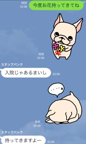 【限定無料クリエイターズスタンプ】フレブルちゃんスタンプ(2015年1月25日まで無料) (18)