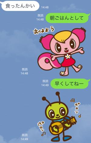 【企業マスコットクリエイターズ】モーリーファンタジー スタンプ (21)