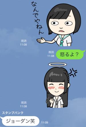 【芸能人スタンプ】でんぱ組.inc(byでんぱの神神) スタンプ (4)