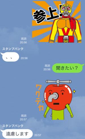 【企業マスコットクリエイターズ】ワラッチャオ! スタンプ (14)
