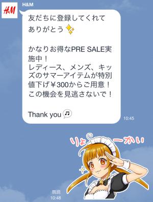 【動く限定スタンプ】へネスちゃん & マウリッツくん スタンプ(2015年01月26日まで) (4)