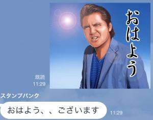 【芸能人スタンプ】竹内力 スタンプ (23)