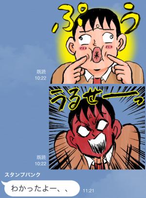 【アニメ・マンガキャラクリエイターズ】ウヒョッ!東京都北区赤羽 スタンプ (4)