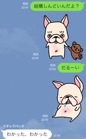 【限定無料クリエイターズスタンプ】フレブルちゃんスタンプ(2015年1月25日まで無料) (17)