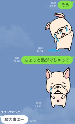 【限定無料クリエイターズスタンプ】フレブルちゃんスタンプ(2015年1月25日まで無料) (7)