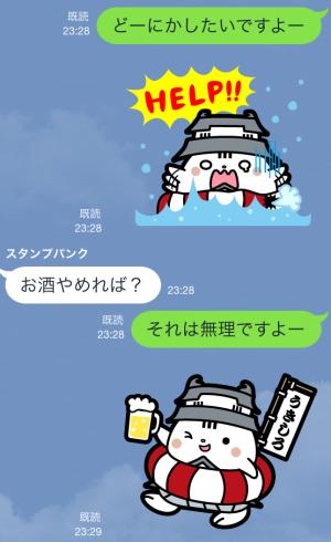 【ご当地キャラクリエイターズ】うきしろちゃん スタンプ (15)