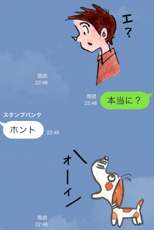 【アニメ・マンガキャラクリエイターズ】チッチとサリー(小さな恋のものがたり) スタンプ (7)