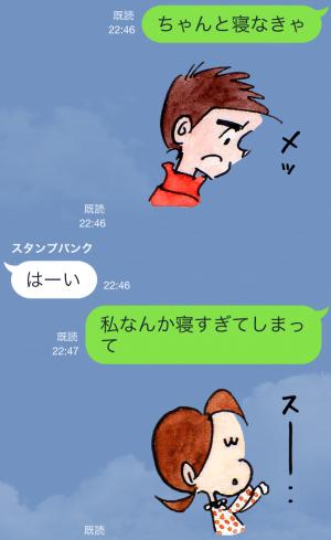 【アニメ・マンガキャラクリエイターズ】チッチとサリー(小さな恋のものがたり) スタンプ (8)