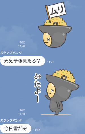【企業マスコットクリエイターズ】イタメくん スタンプ (16)