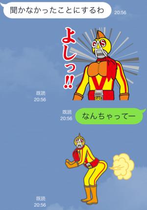 【企業マスコットクリエイターズ】ワラッチャオ! スタンプ (13)