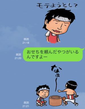 【芸能人スタンプ】クールポコ。 スタンプ (5)