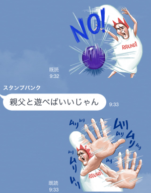 【限定スタンプ】がんばれ!ラウワンさん!第2弾 スタンプ(2015年02月02日まで) (8)