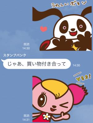 【企業マスコットクリエイターズ】モーリーファンタジー スタンプ (9)