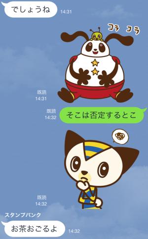 【企業マスコットクリエイターズ】モーリーファンタジー スタンプ (11)