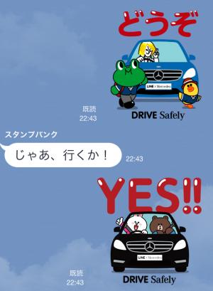 【限定スタンプ】Drive Safely スタンプ(2015年02月23日まで) (10)