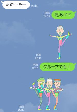 【動く限定スタンプ】動く!ウキウキエアロビスタンプ(2015年02月09日まで) (10)