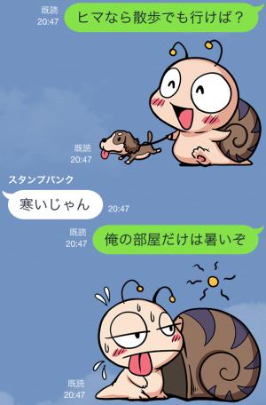 【限定無料クリエイターズスタンプ】つむりん スタンプ (11)