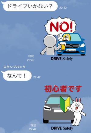 【限定スタンプ】Drive Safely スタンプ(2015年02月23日まで) (7)