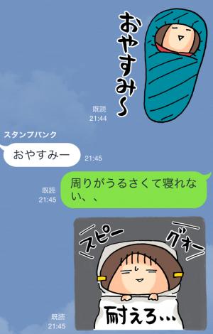 【アニメ・マンガキャラクリエイターズ】ENJOY! 山登り〜登山編〜 スタンプ (17)