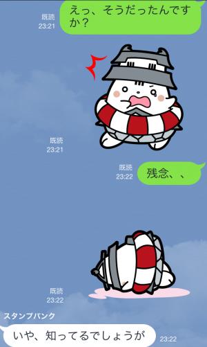 【ご当地キャラクリエイターズ】うきしろちゃん スタンプ (7)