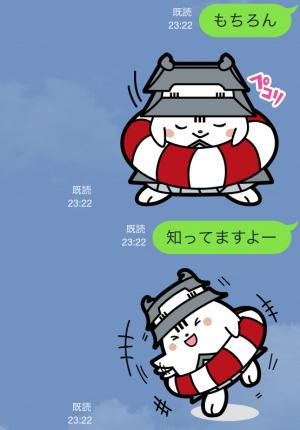【ご当地キャラクリエイターズ】うきしろちゃん スタンプ (8)