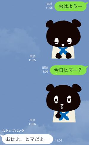 【ご当地キャラクリエイターズ】コーベアー スタンプ (3)