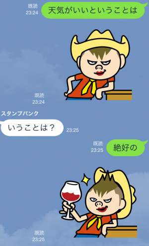 【企業マスコットクリエイターズ】RODY Kids スタンプ (10)